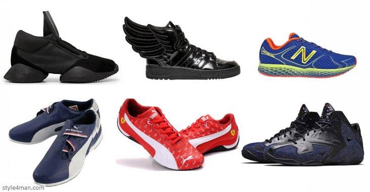Обувь в стиле спорт-кэжуал
