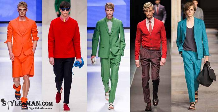 Модные мужские цвета одежды