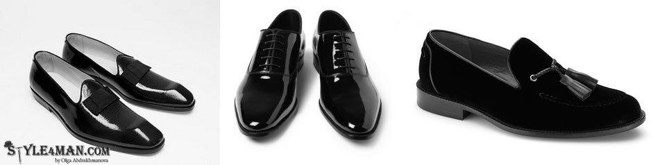 Обувь для смокинга