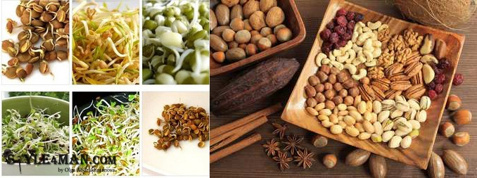 орехи-семена