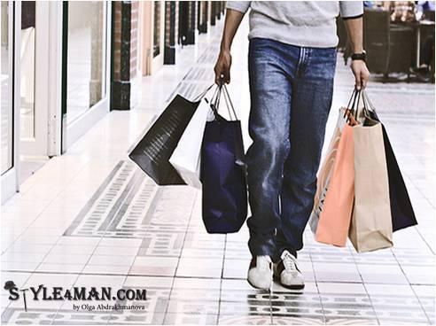 шоппинг сопровождение