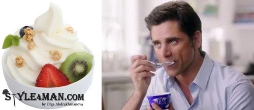 йогурт с бифидобактериями