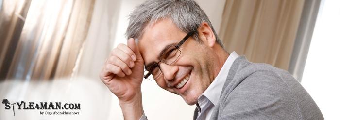 Мужские очки для зрения