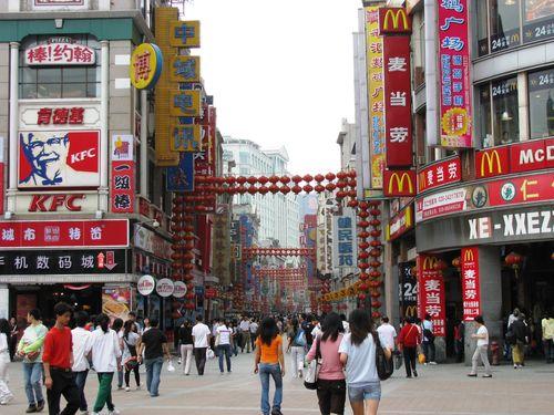Шоппинг в Китае Гунчжоу