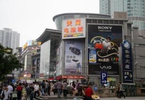 Шоппинг в Гунчжоу