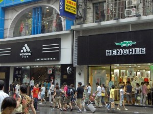 Магазины Шанхая