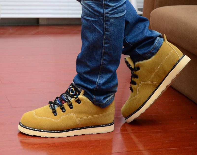 Мужская обувь купить - интернет-магазин Спортмастер
