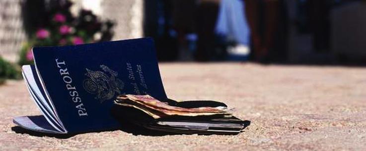 Потерял паспорт