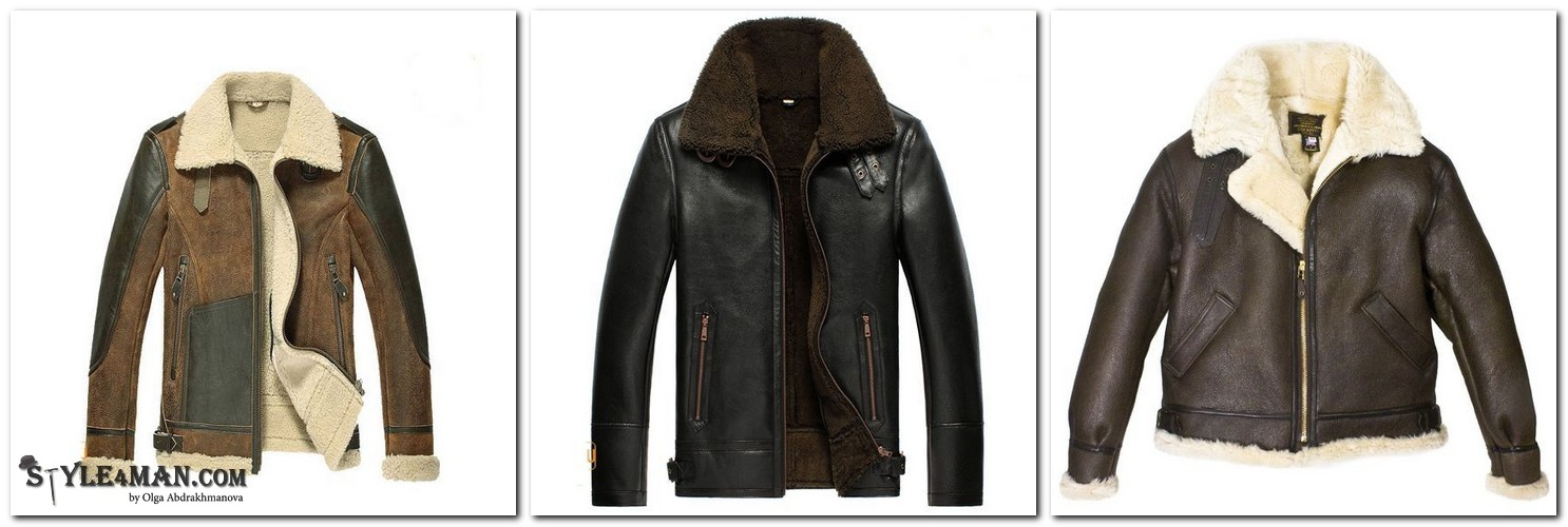 зимняя куртка Пилот