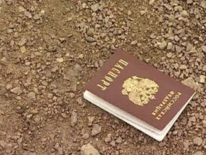 Потерян паспорт