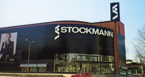 Универмаге Стокманн