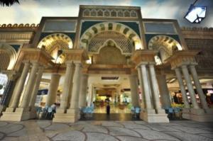 Ибн Баттута Молл Дубай