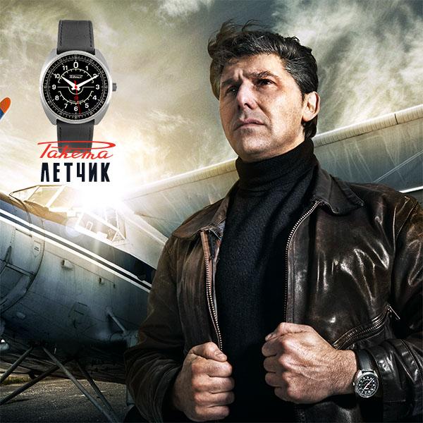 Российские наручные мужские часы - обзор лучших марок