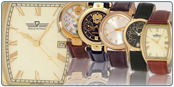 российские наручные мужские часы