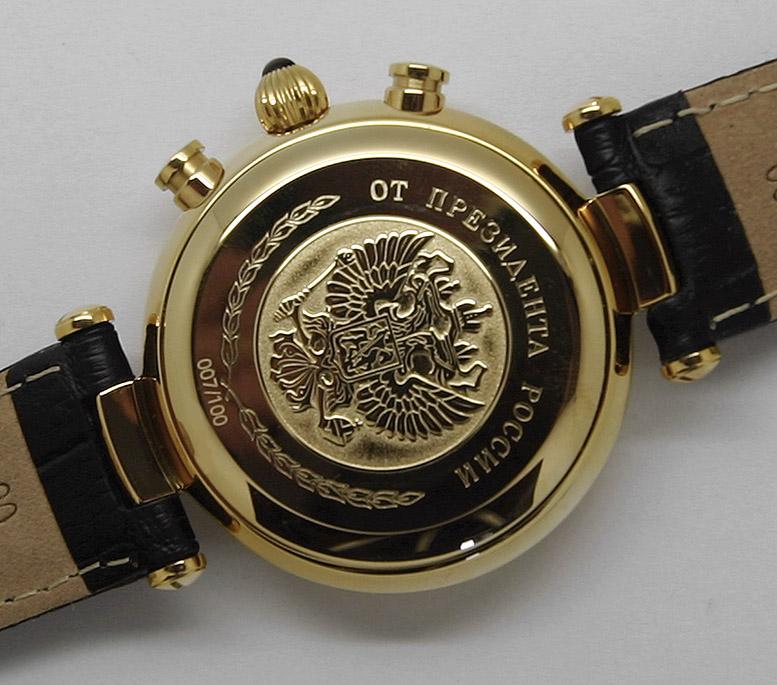 Российские Военные Часы - AliExpress.com
