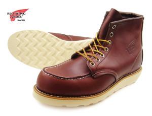 Начавшись в 1905 году в городе с одноименным названием, компания Red Wing  выпускала обувь для альпинизма, туризма, тяжелой работы, а также военных. 845d1e8d5f6