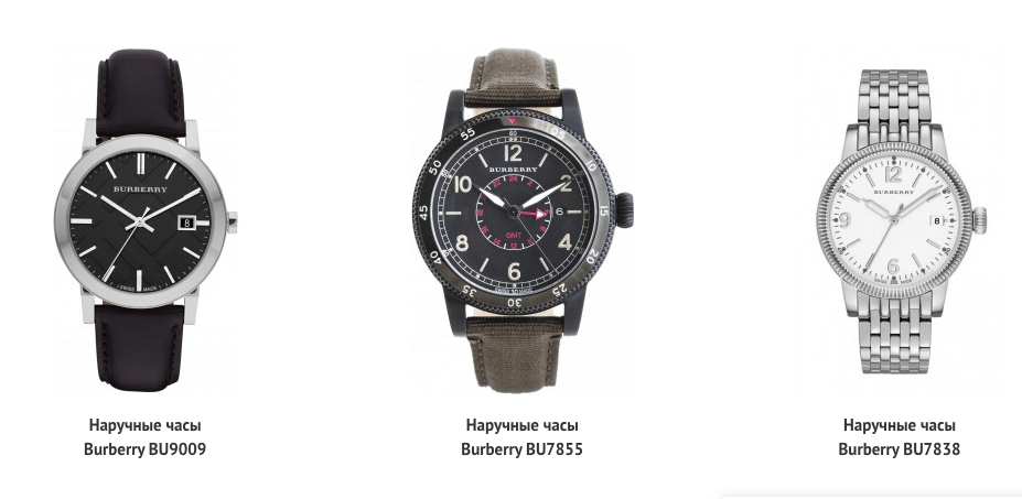 Burberry мужские часы