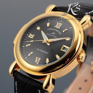 часы наручные мужские классические Kronen & Sohne (KS)