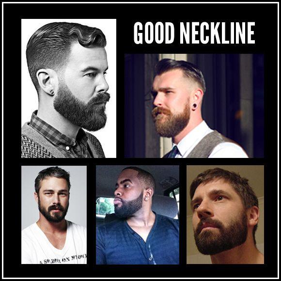Хорошие бороды