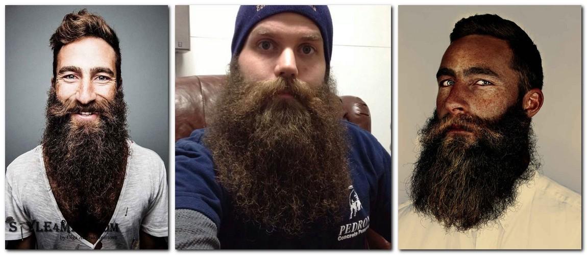 Плохие бороды
