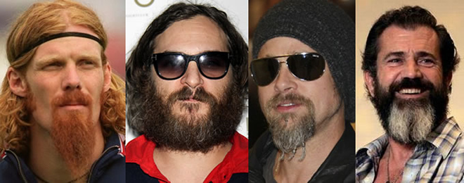 Ужасные бороды