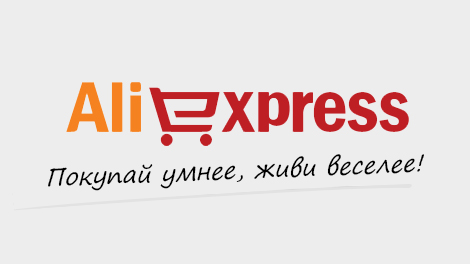 Интернет-магазин AliExpress