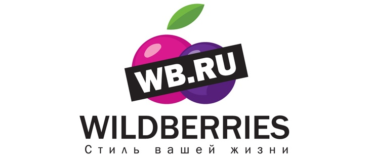 Промокоды WildBerries
