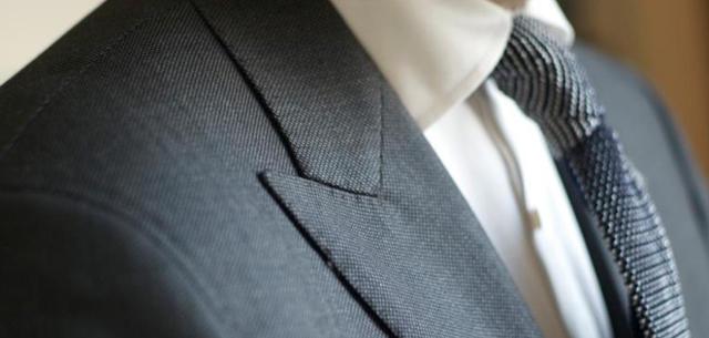 Лацкан пиджака
