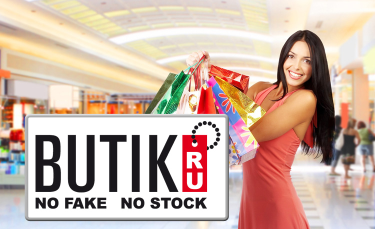 Интернет-магазин Бутик