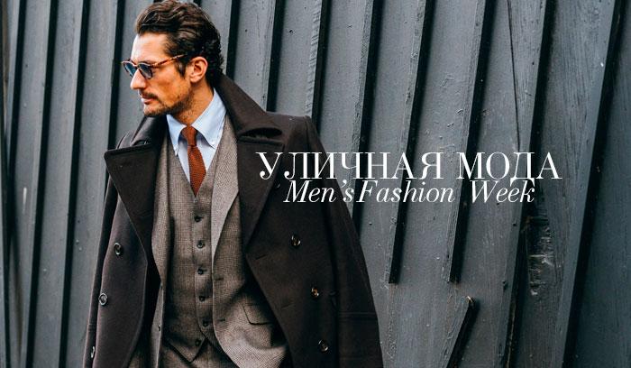 c9f2e5b8ce03 Можно ли зрелому мужчине носить молодежные бренды?