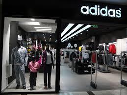 Магазин адидас