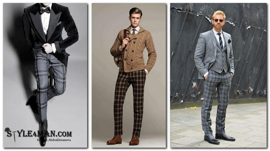 46031280ebc Где мужчина может купить стильные брюки - фото лучших моделей 2018 ...