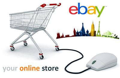 eBay - онлайн магазин