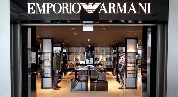 Магазин Emporio Armani