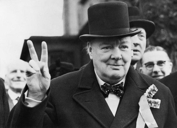 Винстон Черчилль