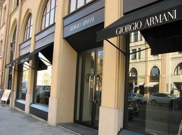 Магазин Giorgio Armani