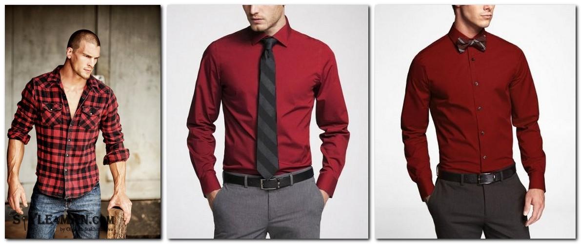 Мужская рубашка красная