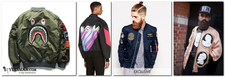 Куртка мужская с принтом