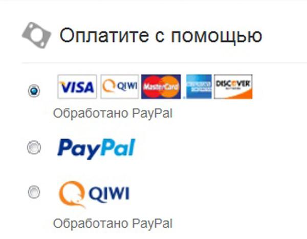 Способ оплаты на eBay