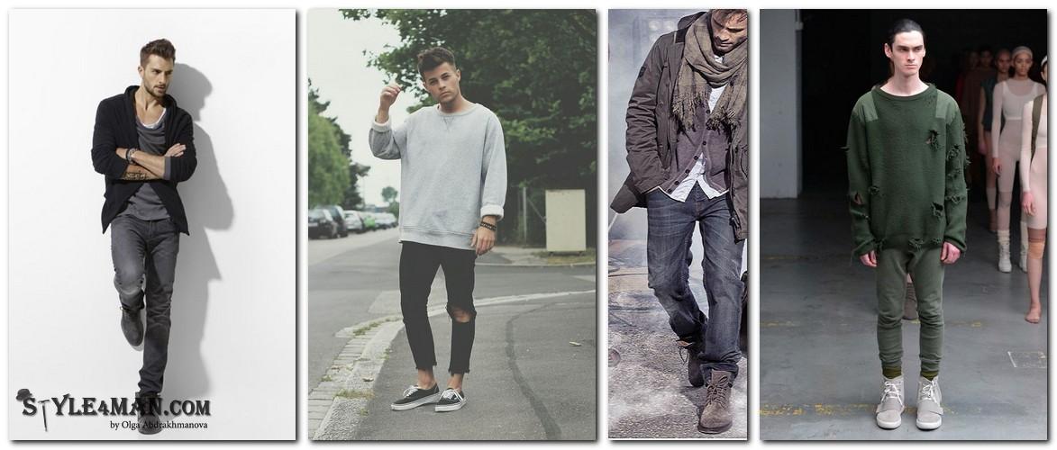 Современные офисные (городские) стили одежды для мужчин — часть 1