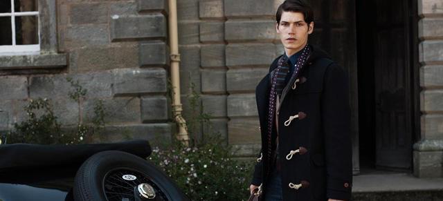 Теплая куртка на зиму мужская