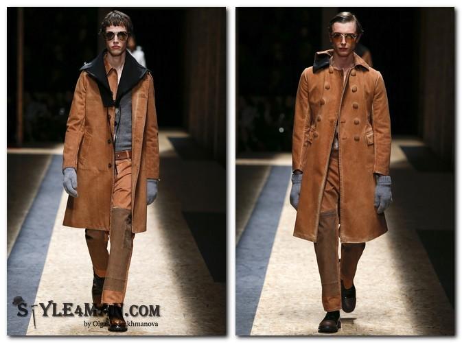 Пальто бежевое Prada