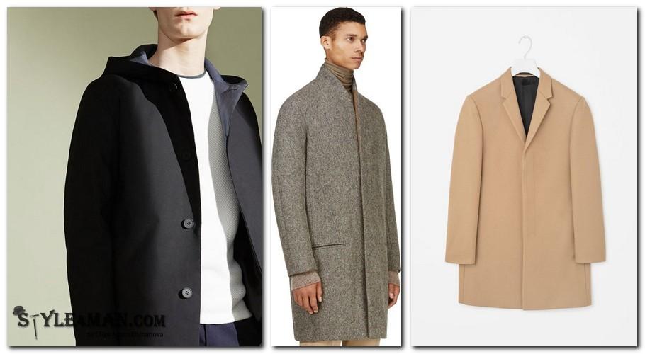 Квадратный силует, пальто