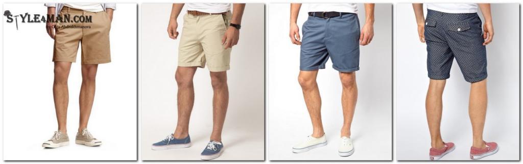 короткие мужские шорты