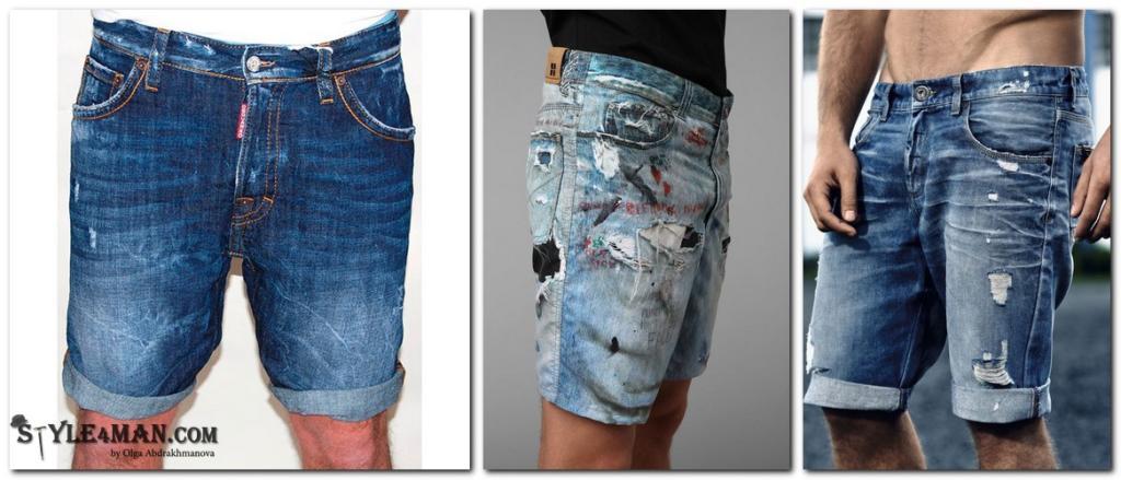 мужские шорты короткие