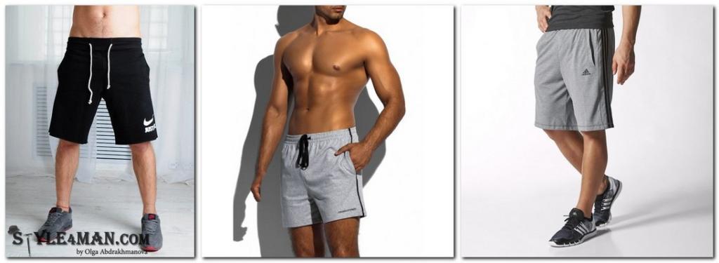 спортивные трусы мужские