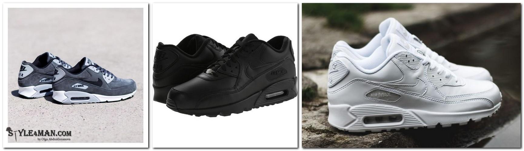 3c95add551fd Все модели кроссовок Найк Аир Макс - обзор с фото Nike Air Max на ...