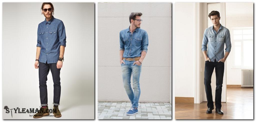 рубашки мужские под джинсы