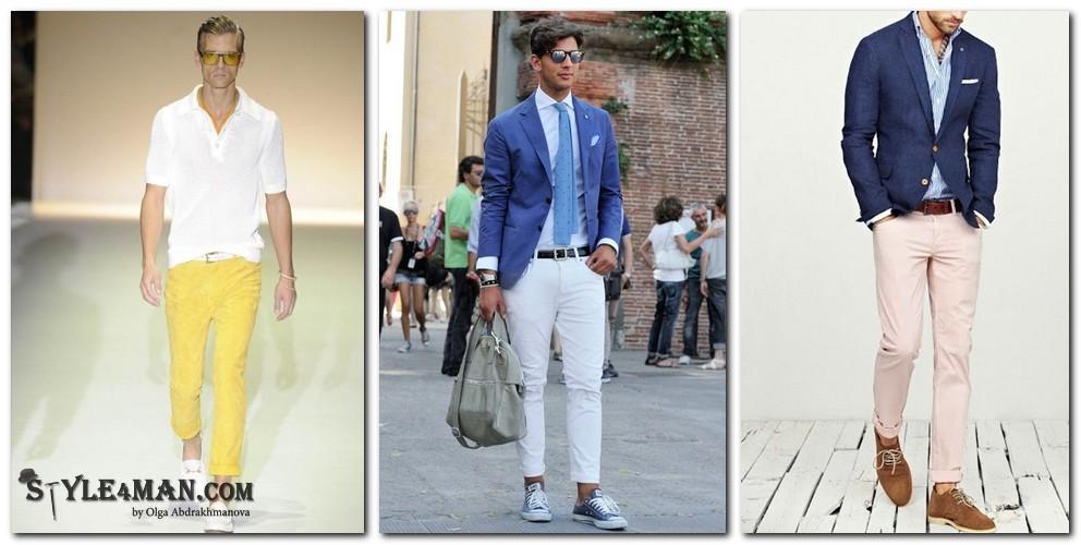 Пиджак и брюки мужские