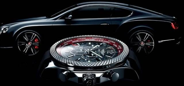 часы с компасом